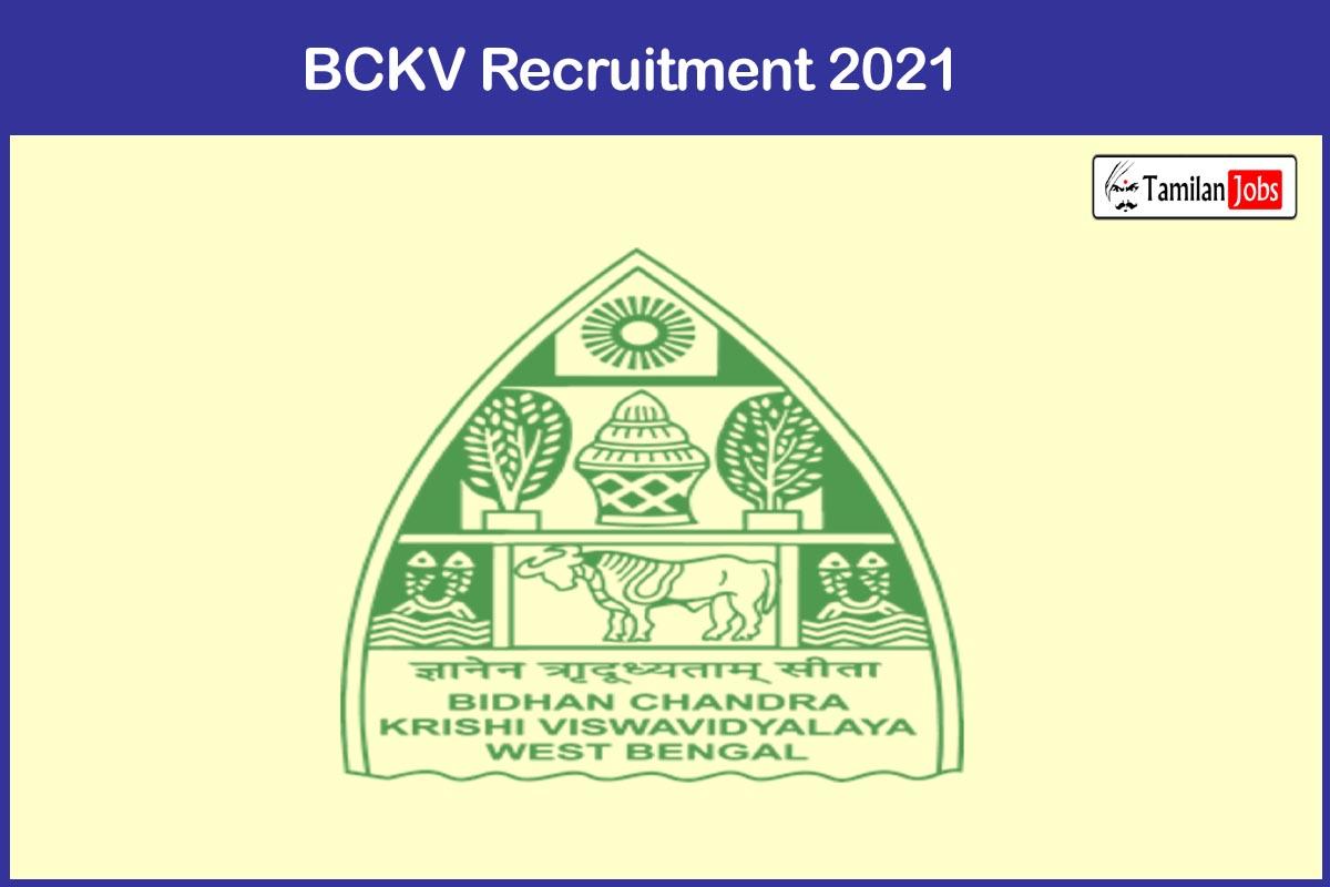 BCKV Recruitment 2021