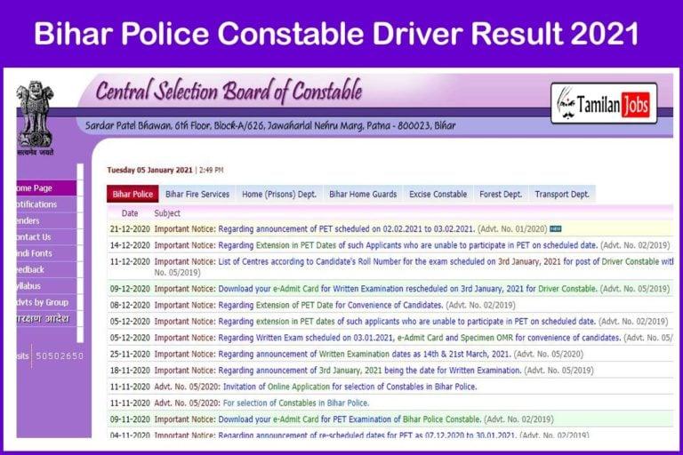 Bihar Police Constable Driver Result 2021 (Coming Soon) | Download at csbc.bih.nic.in