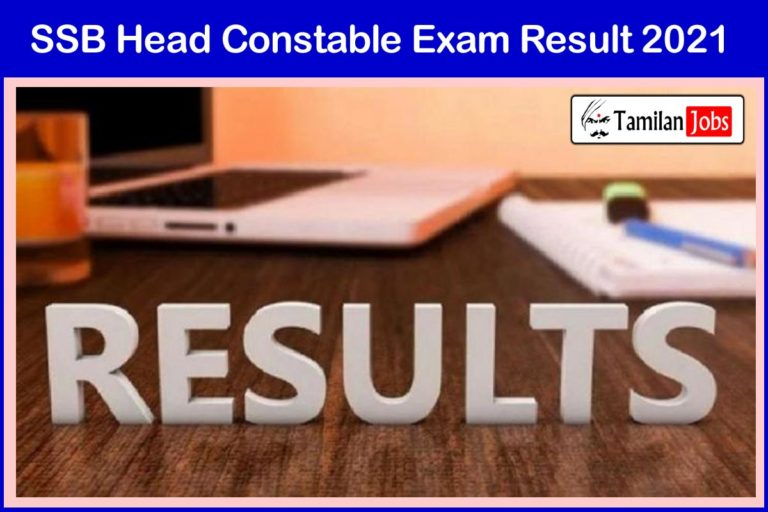 SSB Paramedical Staff Result 2021 (Released Soon) | Download Head Constable Selection List