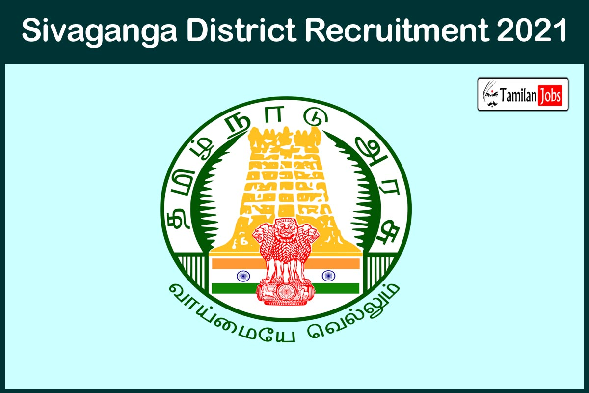 Sivaganga District Recruitment 2021