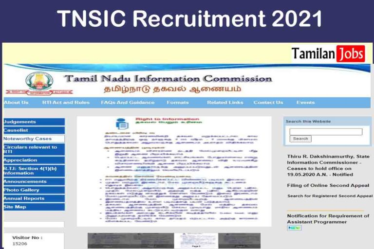 TNSIC Recruitment 2021 Out – Apply Office Assistant Jobs