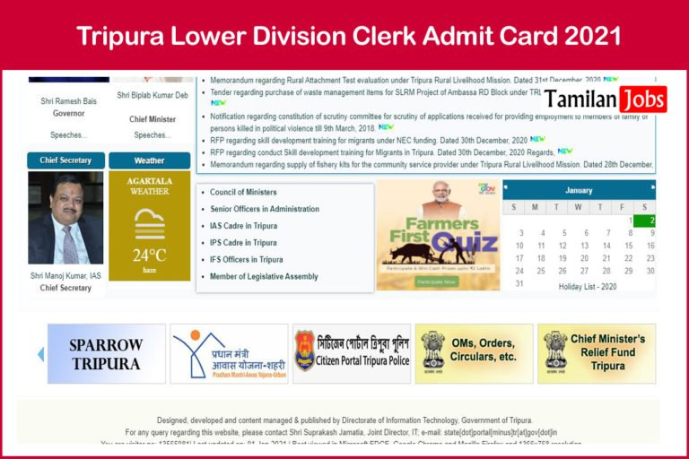 Tripura LDC Admit Card 2021, Agriculture Assistant, Jr Operator Exam Date (Out) @ tripura.gov.in
