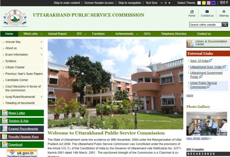 UKPSC Lecturer Admit Card 2021 (Out) @ ukpsc.gov.in, Exam Date @ ukpsc.gov.in