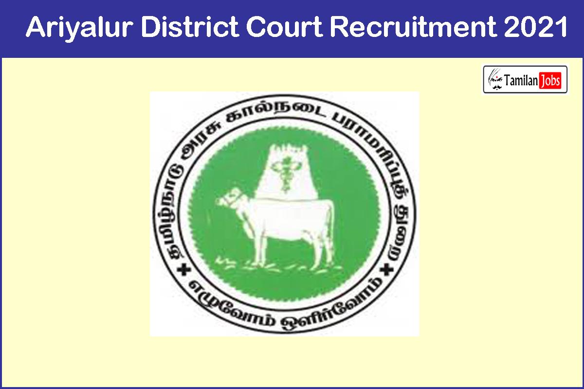 Ariyalur District Court Recruitment 2021