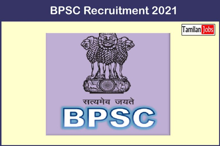 BPSC Recruitment 2021 Out – Apply 38 Culture Officer Jobs