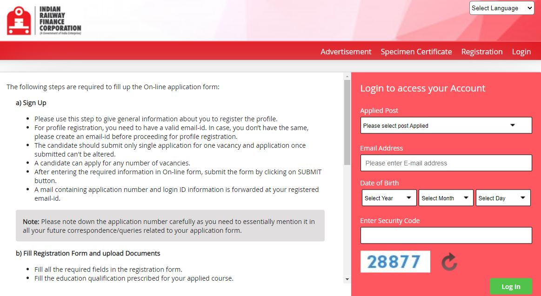 IRFC Admit Card 2021