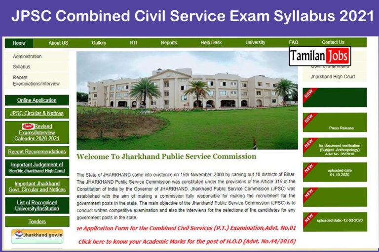 JPSC Combined Civil Service Exam Syllabus 2021 @ jpsc.gov.in & Exam Pattern Pdf
