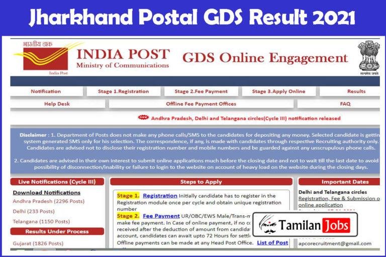 Jharkhand Postal GDS Result 2021 | Check Gramin Dak Sevak Merit List Here