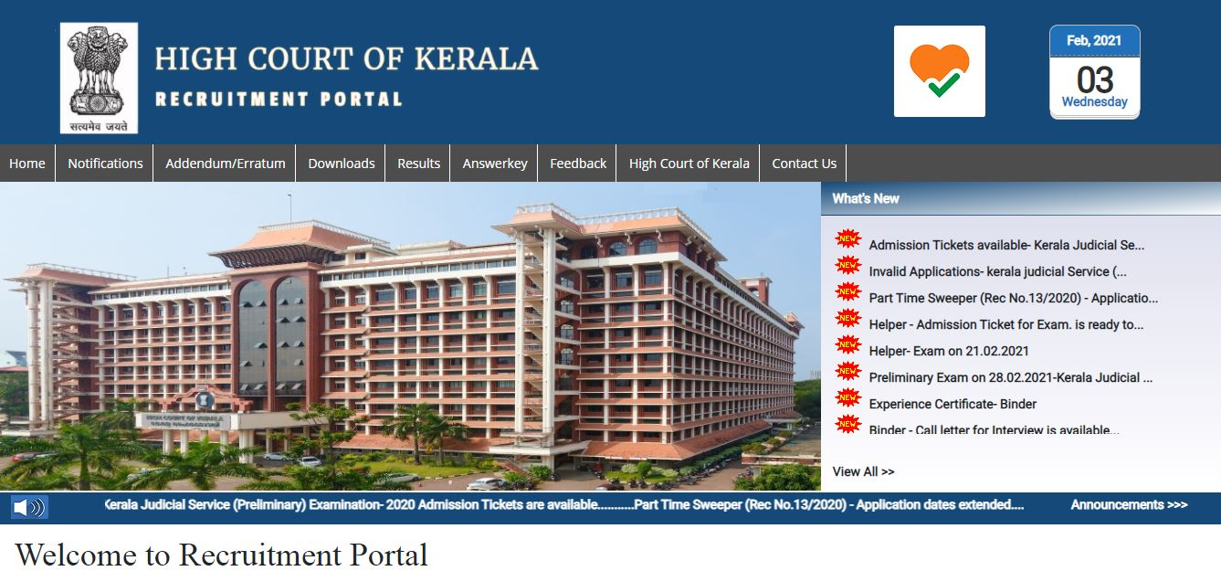 Kerala High Court HJS Hall Ticket 2021