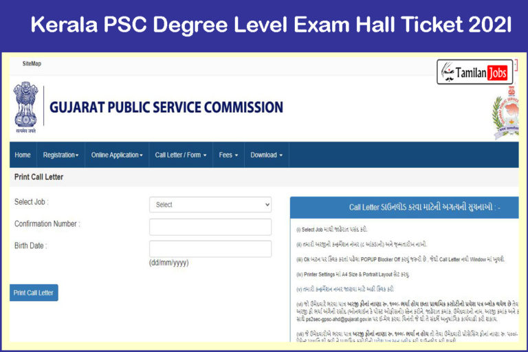 Kerala PSC Degree Level Exam Hall Ticket 2021, Exam Date OUT @ keralapsc.gov.in