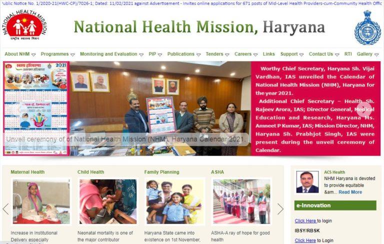NHM Haryana MLHP Cum CHO Admit Card 2021 (Today) @ nrhmharyana.gov.in, Exam Date (Out)