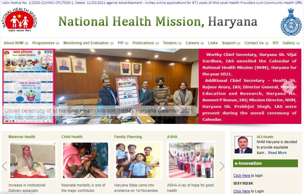NHM Haryana MLHP Cum CHO Admit Card 2021