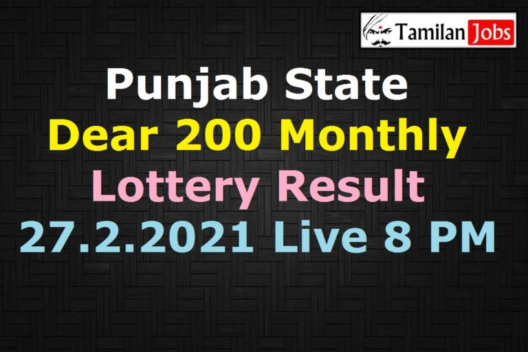 Punjab Dear 200 Monthly Lottery Result 27.2.2021 {Live} 8 PM