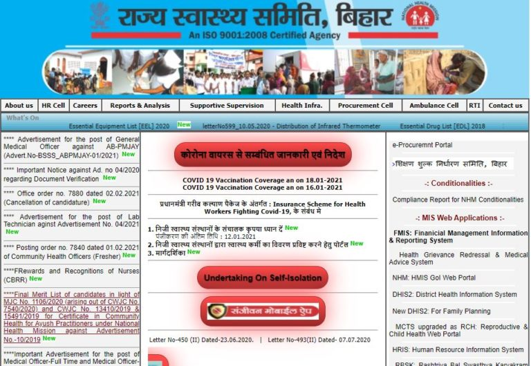 SHSB Staff Nurse Admit Card 2021, NHM Bihar Exam Date