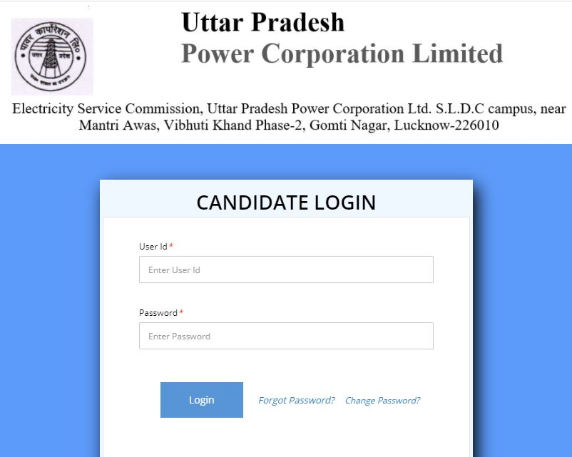 UPPCL ARO Admit Card 2021