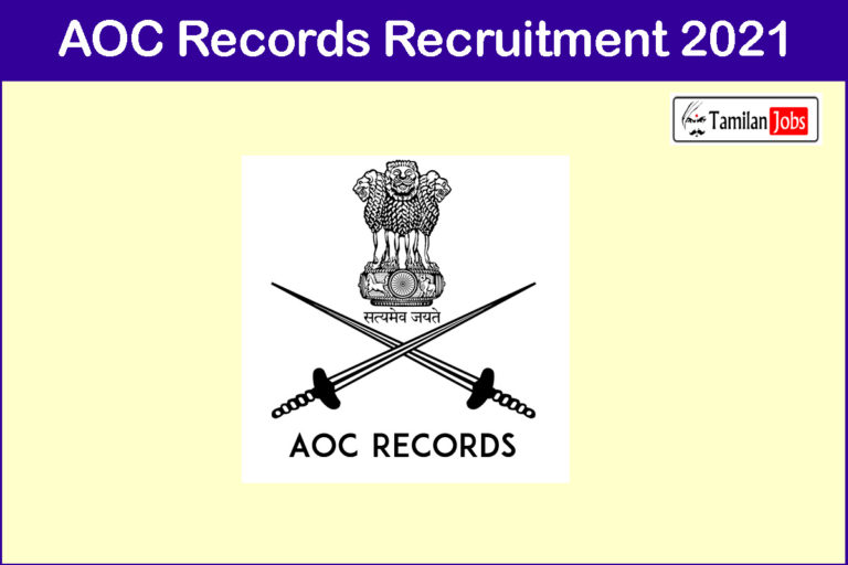 AOC Records Recruitment 2021 Out – Apply Online 17 Stenographer Jobs