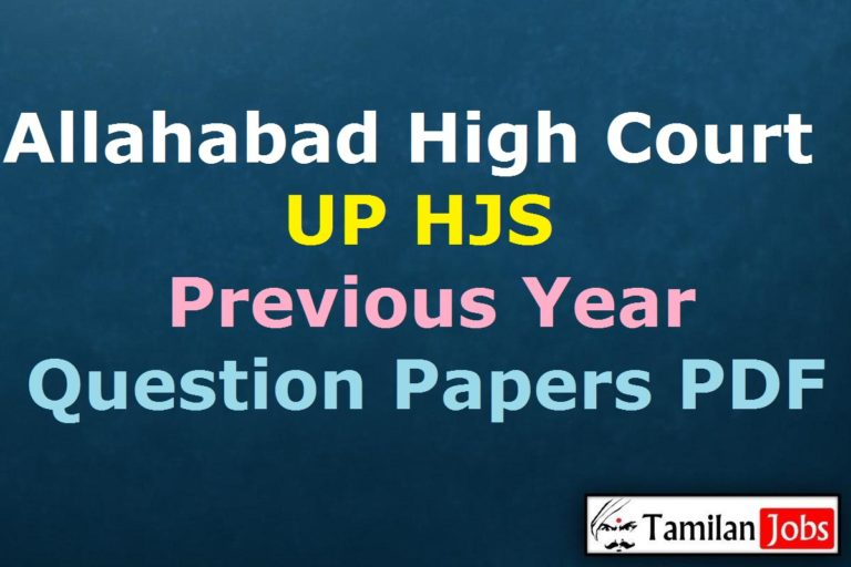 Allahabad High Court UP HJS Previous Question Papers PDF, Higher Judicial Service Old Papers