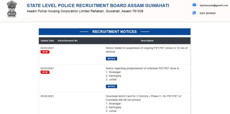 Assam Police Constable Admit Card 2021 @ slprbassam.in, SLPRB AB UB Constable PET/ PST Date