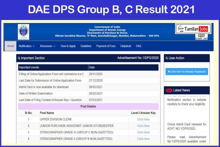 DAE DPS Group B, C Result 2021 (Yet To Release Soon) | Merit List @ dpsdae.gov.in