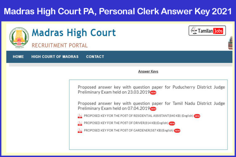 Madras High Court PA, Personal Clerk Answer Key 2021 PDF | Check Here