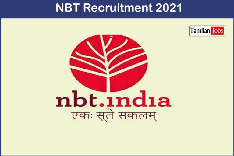 NBT Recruitment 2021 Out – Apply Manager Jobs
