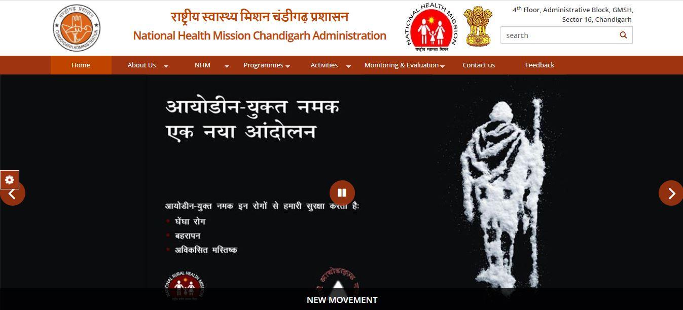 NHM Chandigarh ANM Admit Card 2021