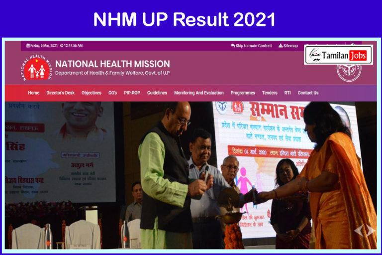 NHM UP ANM, Staff Nurse Result 2021 PDF @ upnrhm.gov.in