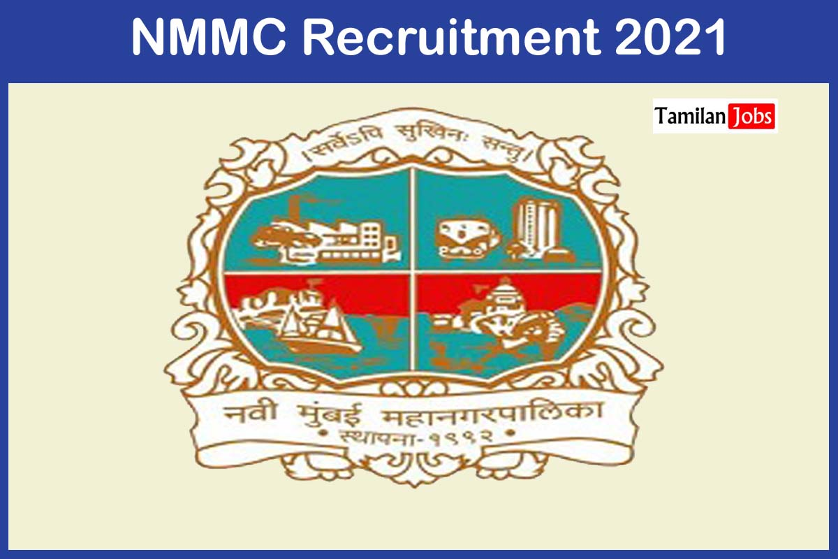 NMMC Recruitment 2021