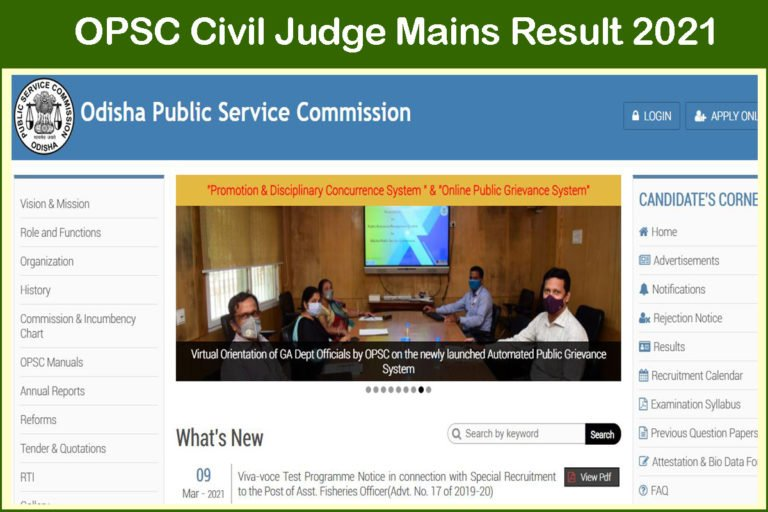OPSC Civil Judge Mains Result 2021 (Out)