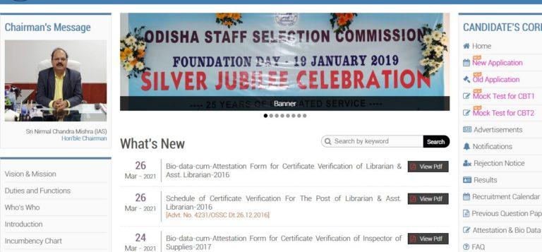 OSSC Librarian DV Schedule 2021@ ossc.gov.in | Check Bio-Data cum Attestation Form