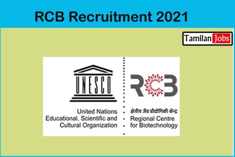 RCB Recruitment 2021 – Apply Online 12 DEO, Assistant Jobs