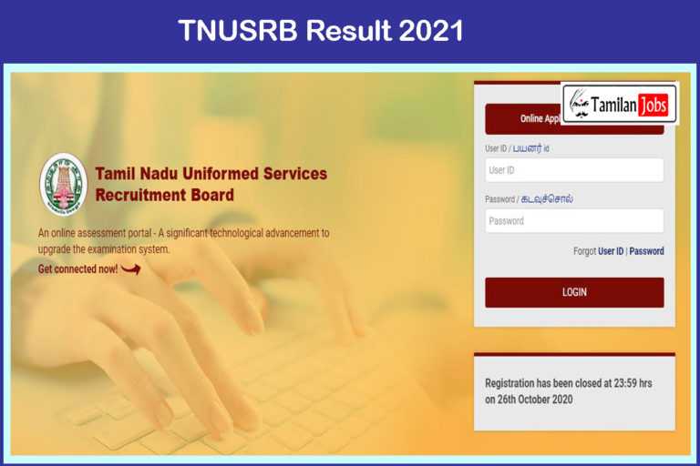 TNUSRB Result 2021 (Out) | Constable, Jail Warder, Fireman Selection List @ tnusrb.tn.gov.in