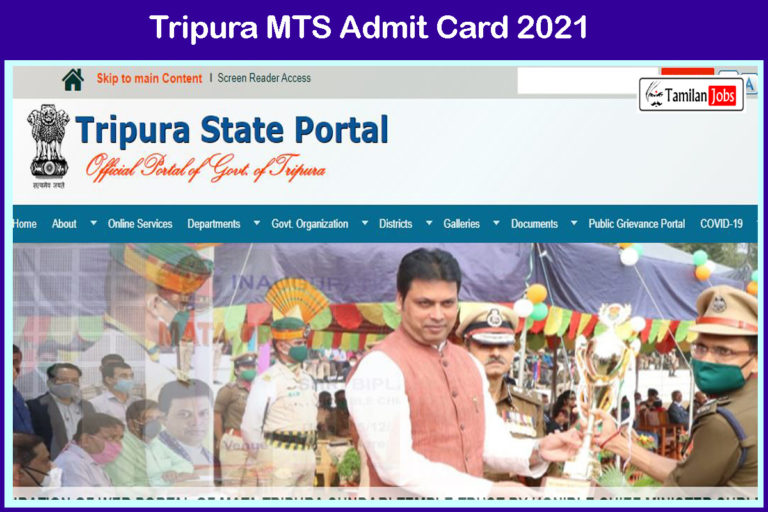 Tripura MTS Admit Card 2021 (OUT) | Exam Date at tripura.gov.in