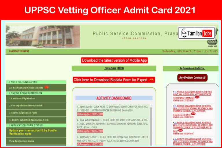 UPPSC Vetting Officer Admit Card 2021 (Released)   Exam Date @ uppsc.up.nic.in