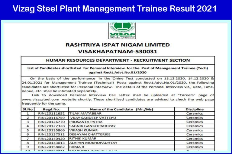 Vizag Steel Plant MT Result 2021 (Out) | Cut Off Marks, Merit List @ vizagsteel.com
