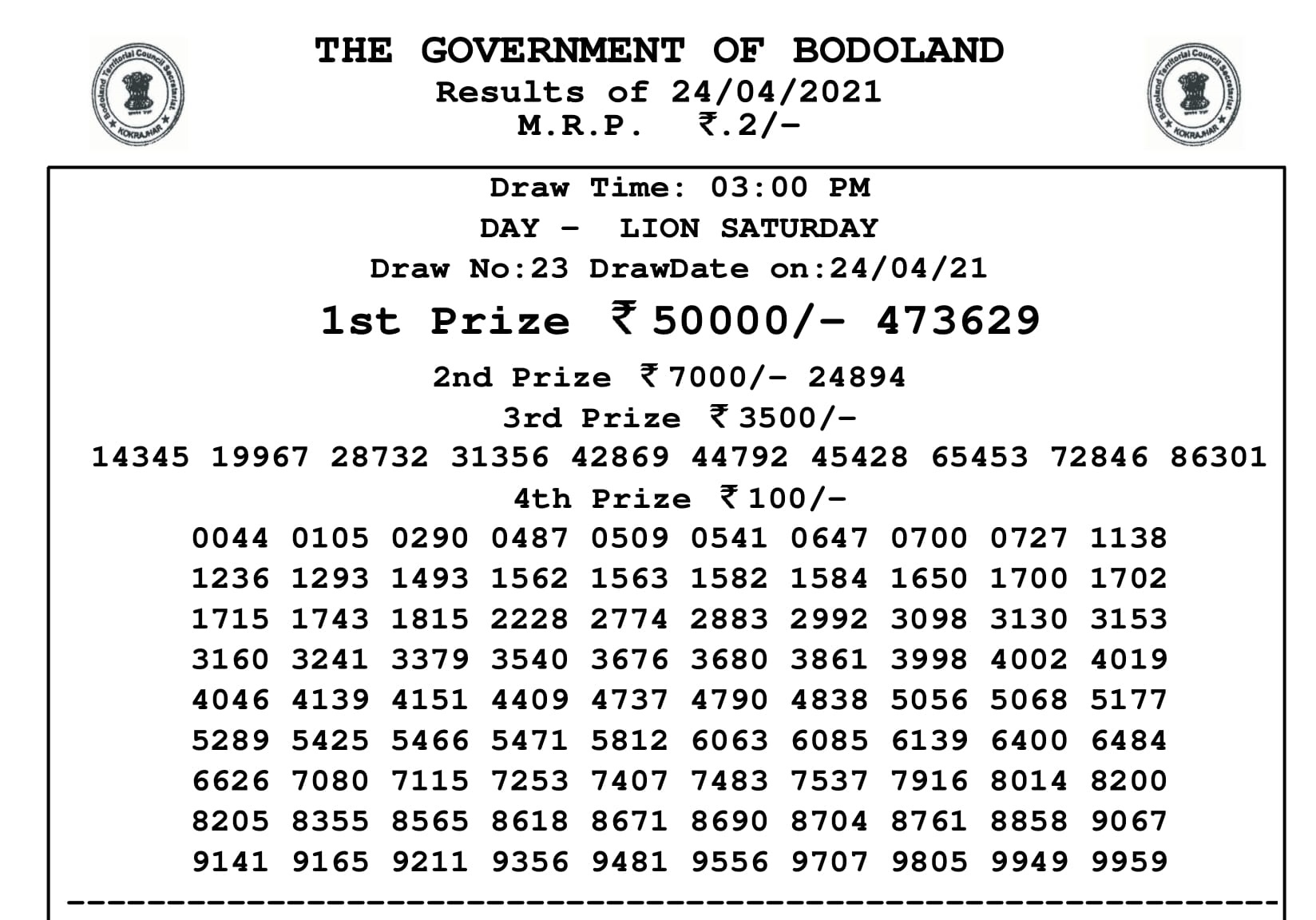 Bodoland lottery Result Today 24.4.2021