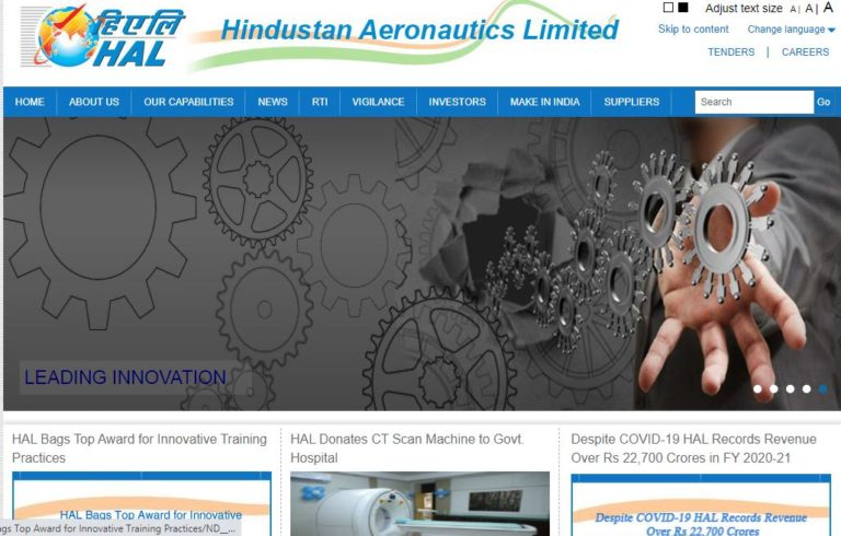 HAL Admit Card 2021 (Today), Design Trainee, Management Trainee Exam Date