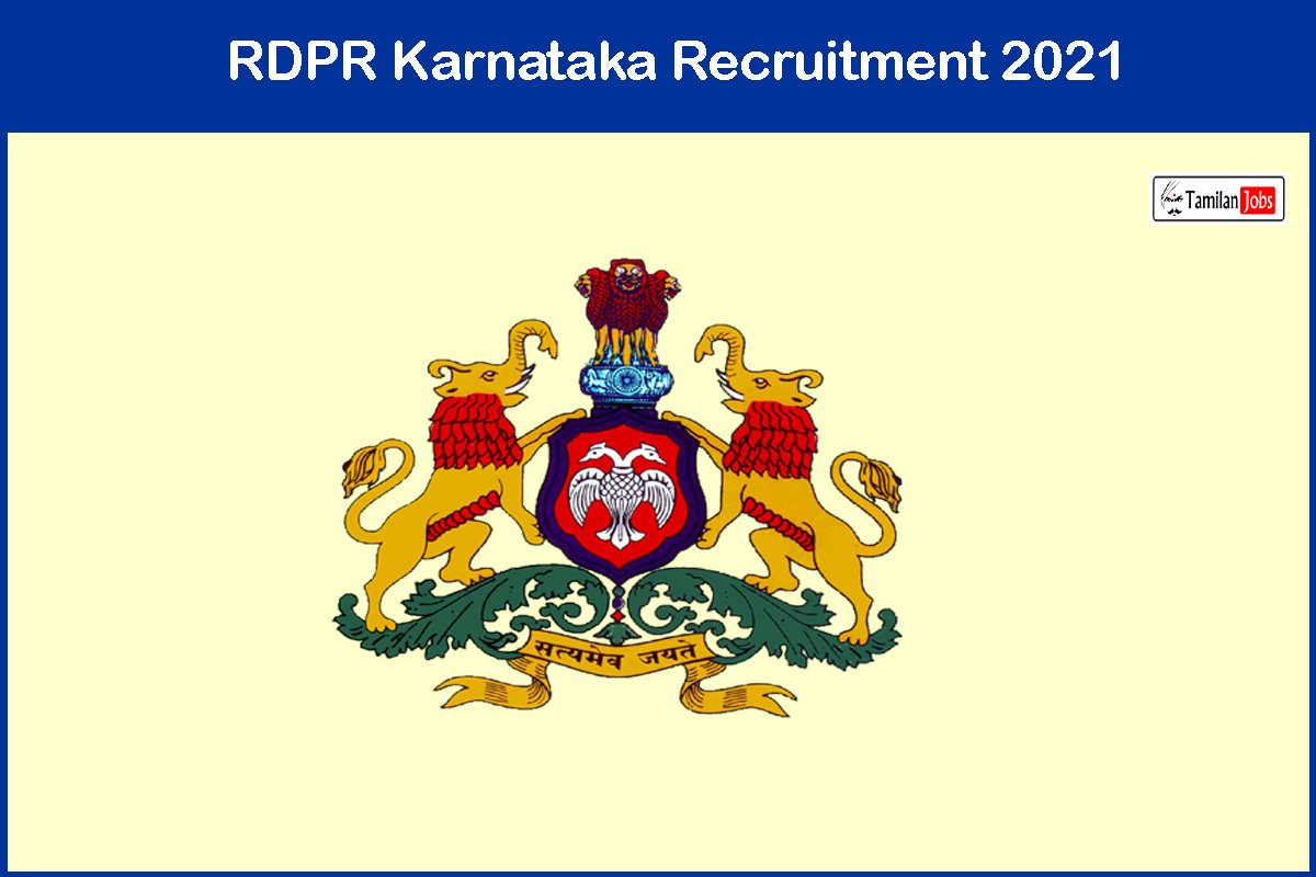 RDPR Karnataka Recruitment 2021