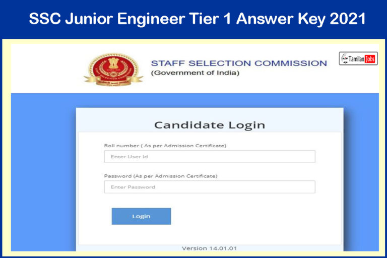 SSC JE Answer Key 2021 PDF (OUT) | Check Junior Engineer @ ssc.nic.in