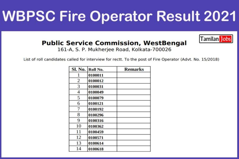 WBPSC Fire Operator Result 2021 (Out) @ wbpsc.gov.in | Check Cutoff Marks & Selection List